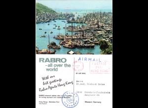 Hongkong 1967, Freistempel Postage Paid Kowloon auf Aberdeen Port AK