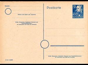 """SBZ P 35, ungebr. 12 Pf. Ganzsache m. Plattenfehler """"fehlende Wertziffer 1"""""""