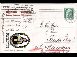 Bayern 1912, gebr. 5 Pf. Privat Ganzsache Heckenröschentag m. entspr. Vignette