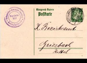 Bayern 1918, 7 1/2 Pf. Ganzsache v.d. Schneider Zwangs-Innung Rotthalmünstar