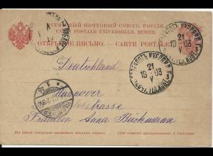 Russland 1903, 4 Kop. Ganzsache m. Lettland Stempel HASENPOTH. Baltikum. #769