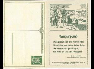 DR 1924, Hannover Sängerbundfest, ungebr. 5 Pf. Privat Ganzsache. #2441