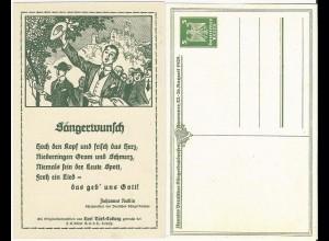 DR 1924, Hannover Sängerbundfest, ungebr. 5 Pf. Privat Ganzsache. #222