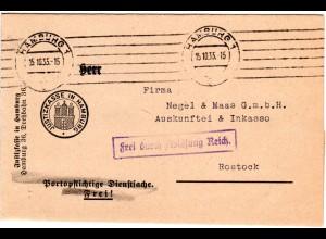 DR 1935, Frei durch Ablösung auf Brief der Justizkasse Hamburg