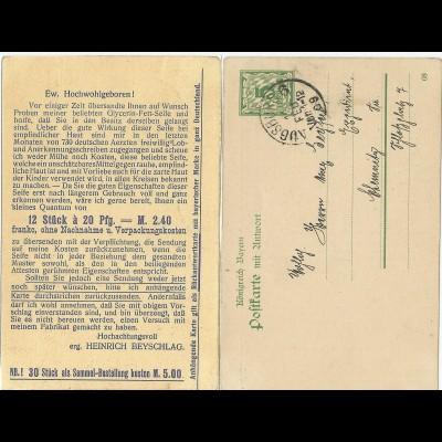 Bayern 1909, 5 Pf. Ganzsache Frageteil m. rs. Zudruck H. Beyschlag Augsburg #616
