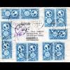 UAR Ägypten 1958, MeF 111x10 M. Wirtschaftskonferenz auf Reko Zensur Brief