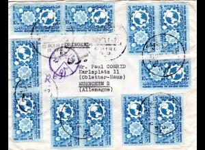UAR Ägypten 1958, MeF 11x10 M. Wirtschaftskonferenz auf Reko Zensur Brief