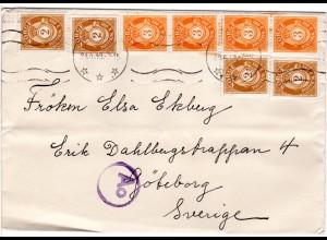 Norwegen 1943, 4x2+4x3 öre auf Zensur Brief v. Sandvika n. Schweden