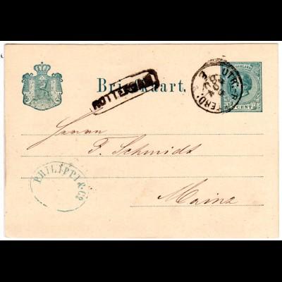 NL 1880, Bahnpost UTR.-ROTTERD: E u. R1 ROTTERDAM auf 5 C. Ganzsache