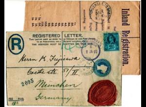 Bayern 1900, blauer Ankunft-K1 MUENCHEN 2 BPB rs. auf GB Reko-GaU m. Zusatzfr.