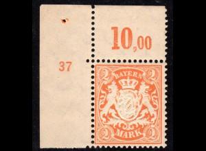 Bayern Nr. 72**, postfrische 2 Mk. Wappen m. Bogeneckrand u. Plattennummer 37