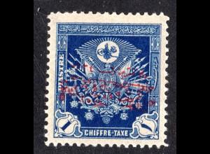 Türkei 652 *, 1 Pia. Waffenstillstand, sauber ungebr. Marke m. Originalgummi