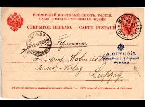 Russland 1900, Firmenstpl. A. Gutheil Kaiserl.Hof Lieferant auf 4 Kop. Ganzsache