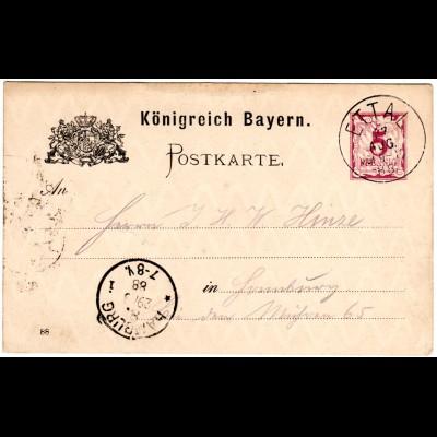 Bayern 1888, ETTAL, klarer K1 auf 5 Pf. Ganzsache m. Absender v. Oberammergau