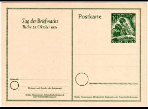 Berlin P 27, sauber ungebr. 10 Pf. Ganzsache zum Tag d. Briefmarke 1951