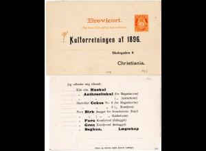 Norwegen 1896, 3 öre Ganzsache m. rücks. Zudruck Kulforretningen Christiania
