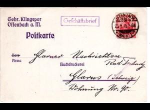 DR 1919, 10 Pf. m. perfin Firmenlochung auf Firmen Karte v. Offenbach