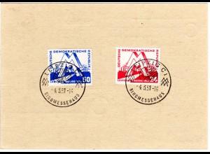 DDR 1951, 24+50Pf. Leipziger Messe auf Karte m. Erstagsstempel. FDC!