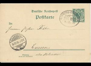 DR 1896, Ganzsache v. Damnatz m. Bahnpost Stpl. Hamburg Cuxhaven Zug 285. #552