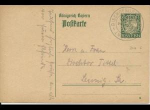 Bayern 1918, Bahnpost K2 Bischofsgrün Neuenmarkt Zug 6 auf Ganzsache. #1229
