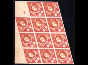 Bochum, ungez. 5 Pf. Merkur Ausgabe 1887, ungebr. 11er-Block m. Bogenrand