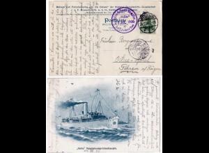 "DR 1906, Schiffspostkarte Auf Hoher See ""ODIN"" m 5 Pf. Germania u. Stpl. Stettin"