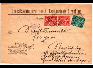 Bayern 1918, 7 1 /2+2x10 Pf. Dienst auf Brief v. STRAUBING . Geprüft