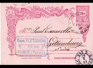 Türkei 1902, K2 SAMOS auf Ganzsache n. Schweden