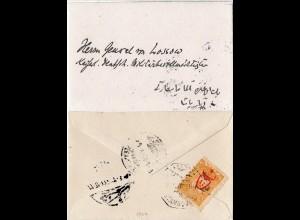 Türkei, 5 Pa. Käfer-Aufdruck rücks. auf Drucksache Brief m. diversen Stempeln