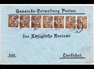 Bayern 1920, MeF 7x3 Pf. Dienst auf Gemeinde Brief v. POSTAU. Geprüft.