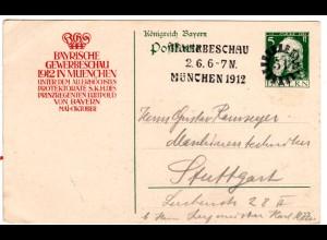 Bayern 1912, Sonderstpl. Gewerbeschau München m. MR 51 auf 5 Pf. Ganzsache