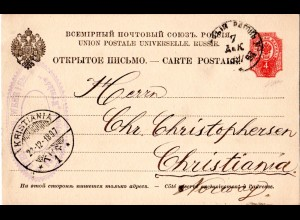 Russland 1897, 4 Kop. Ganzsache v. Myszkow, Polen n. Norwegen m. Chra. TUR Stpl.