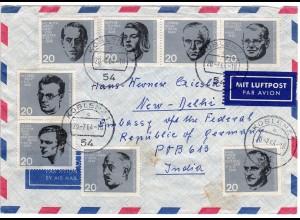 BRD 1964, alle 8 Blockmarken kpl. auf Luftpost Brief v. Koblemz n. Indien. FDC!