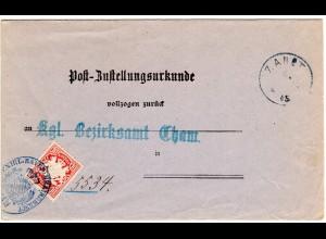 Bayern 1905, 10 Pf. auf Zustellurkunde v. Zandt m. Siegelstpl.-Entwertung Cham