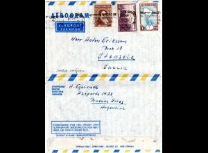 Argentinien 1956, 3 Marken auf Schweden Aerogramm v. Buenos Aires