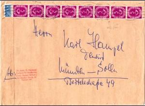 BRD 1953, MeF 8x5 Pf. Posthorn auf Brief v. Aalen, dabei Plattenfehler 125 I !!