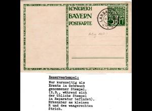 Bayern 1911, LANDAU a. Isar 2 R, Reservestempel auf Blanko-Ganzsachenkarte