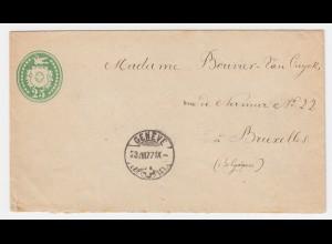 Schweiz 1877, 25 C. Tübli Ganzsache Brief v. GENÈVE nach Belgien.