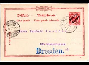 Dt. Post Marokko 1900, 10 Cmos./10 Pf. Ganzsache v. Tanger n. Dresden