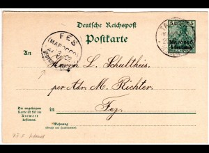 Dt. Post Marokko 1902, 5 C./5 Pf. Frageteil-Ga., Inlandsverwendung Tanger-Fes