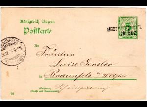 Bayern 1895, L2-Aushilfstpl. HERBERTSFELDEN auf 5 Pf. Ganzsache