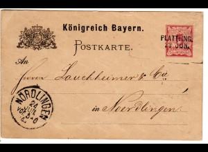 Bayern 1884, L2-Aushilfstpl. PLATTLING klar auf 5 Pf. Ganzsache