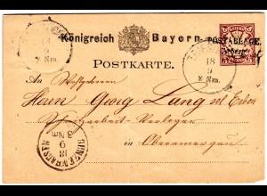 Bayern 1879, Postablage ARBERG als auf 5 Pf. Ganzsache n. Oberammergau (Sem+90€)