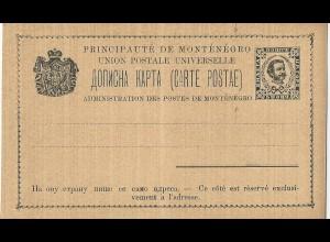 """Montenegro P12 Abart, ungebr. Ganzsache m. fehlendem """"L"""" in Carte Postale. #2024"""