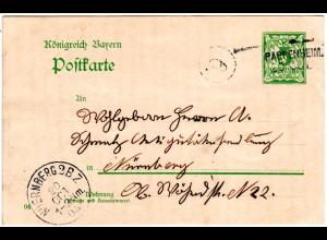 Bayern 1904, L2-Aushilfstempel PAPPENHEIM klar auf 5 Pf. Ganzsache