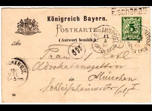 Bayern 1895, Stationsstpl. L1 ESCHENAU auf Ganzsache m. Bahnpost-K1 GRÄFB ERLG