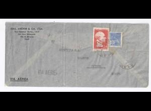 Brasilien Schweiz 1940, 5 $ Blockmarke zus. m. 400 R. auf Luftpost Brief. #1193