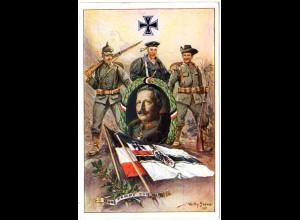 WK I, ungebr. Farb-AK m. Kaiser, Kolonial-, Matrosen- u. Infanterie-Kämpfern