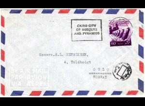Ägypten 1961, 60 M. Assuan Staudamm auf Brief m. Werbestempel n. Norwegen