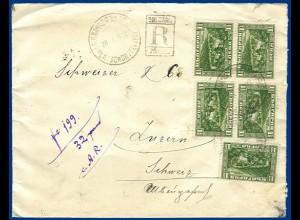 Bulgarien Schweiz 1922, MeF auf Einschreiben Brief in d. Schweiz. Stempel! #1203